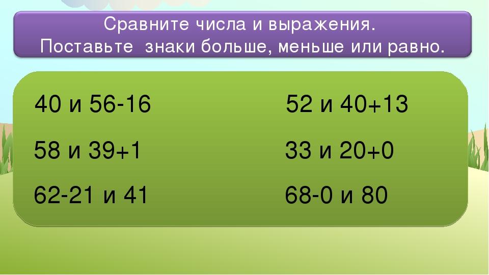40 и 56-16 58 и 39+1 62-21 и 41 52 и 40+13 33 и 20+0 68-0 и 80