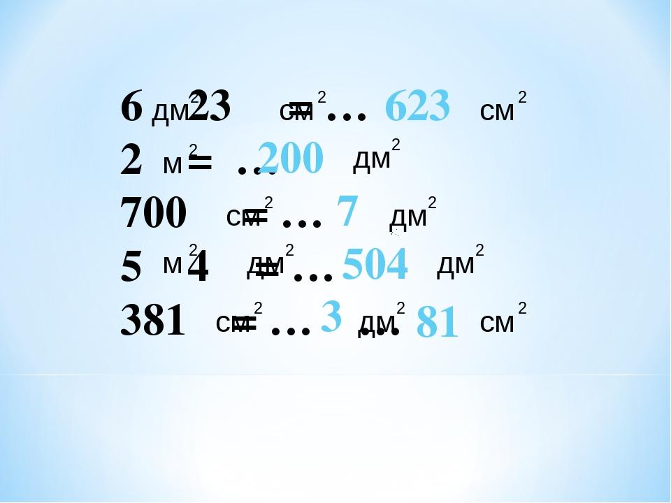 6 23 = … 2 = … 700 = … 5 4 = … 381 = … … 623 200 7 504 3 81