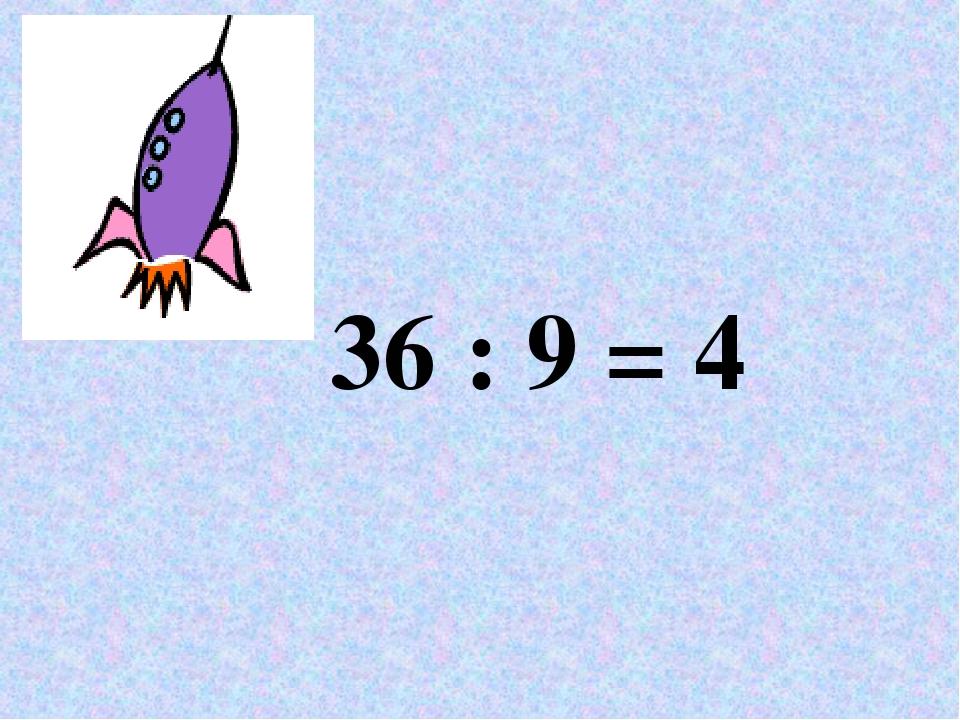 36 : 9 = 4