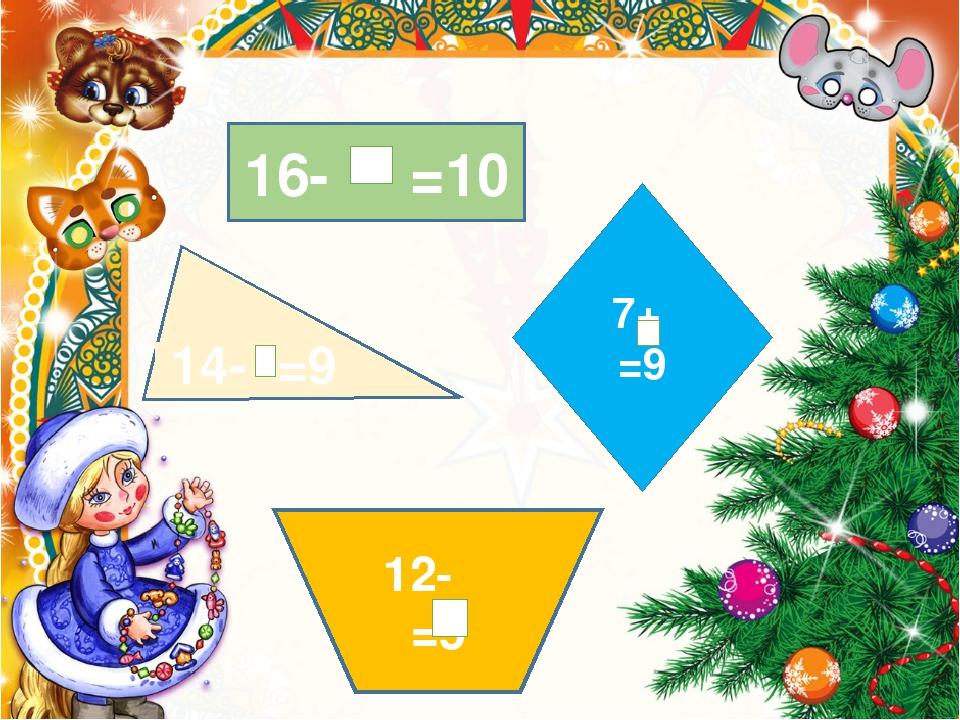 16- =10 14- =9 7+ =9 12- =5