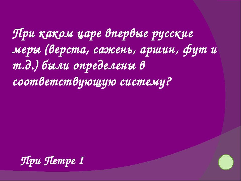 Зарплата одного рабочего в апреле была 1300 рублей, а другой получил зарплату...