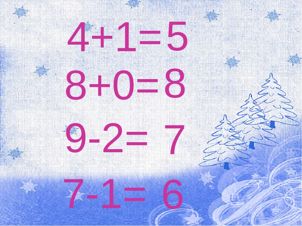 4+1= 5 8+0= 8 9-2= 7 7-1= 6