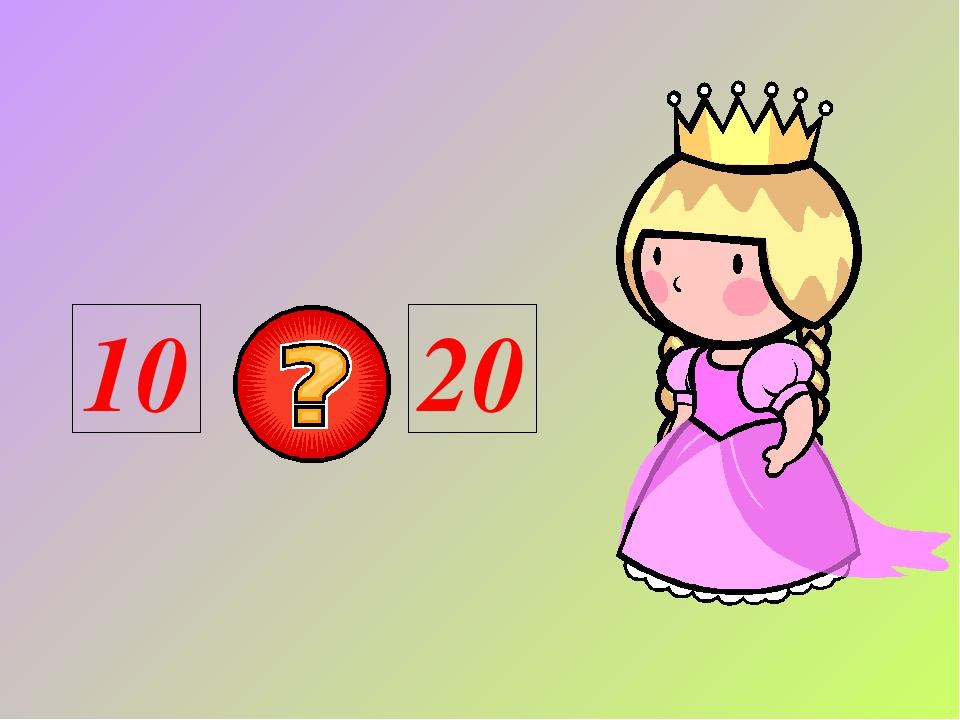10 20