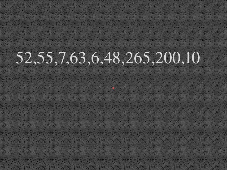 52,55,7,63,6,48,265,200,10