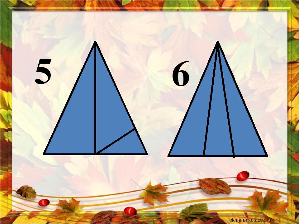 Презентация на тему многоугольники 1 класс