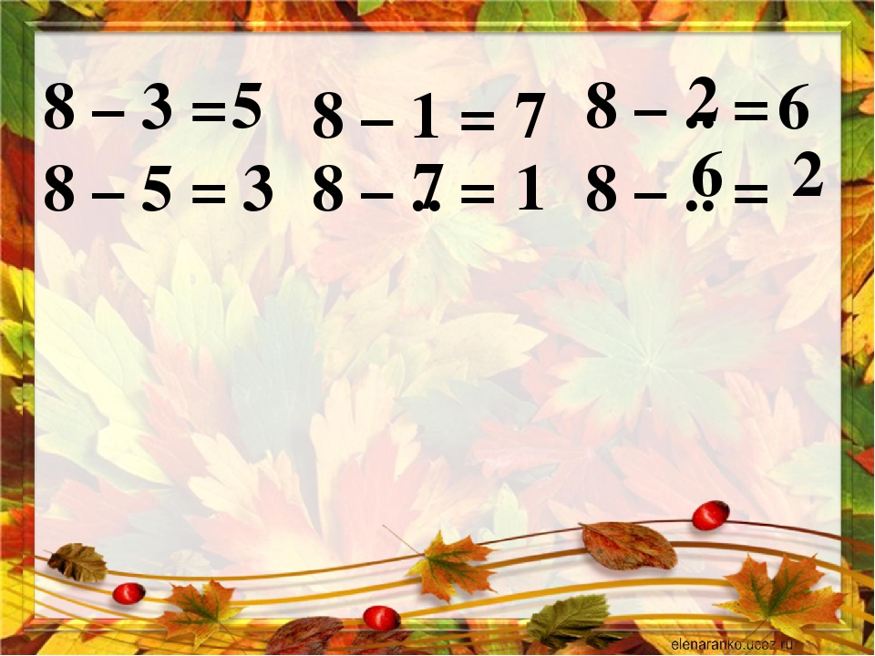 8 – 3 = 8 – 5 = 8 – 1 = 8 – .. = 8 – .. = 8 – .. = 5 3 7 1 6 2 7 6 2