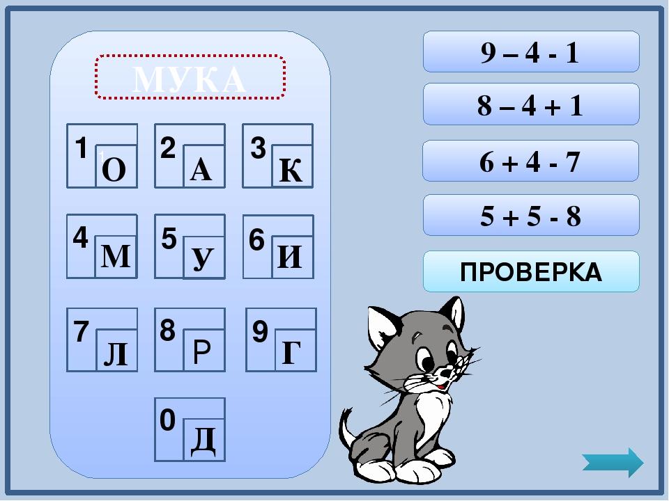 Интернет-источники http://image2you.ru/allimages/2__img_12644_51b93_138225755...