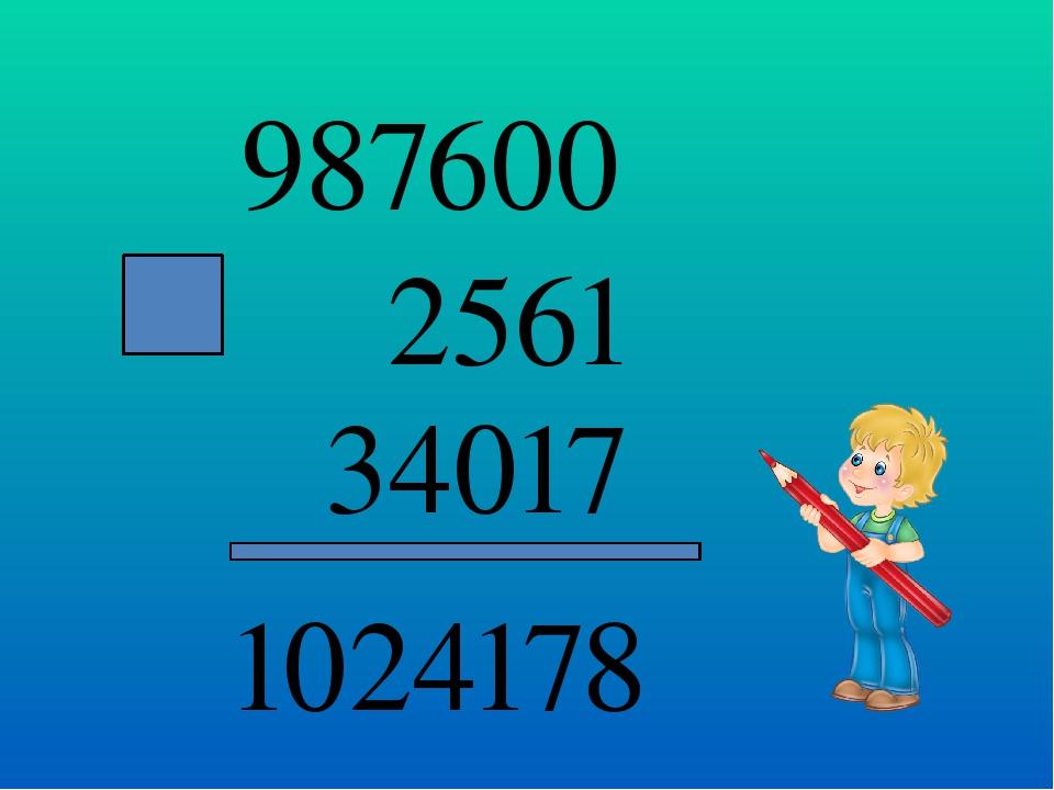 987600 2561 34017 1024178