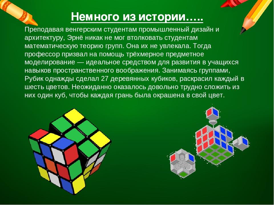 Немного из истории….. Преподавая венгерским студентам промышленный дизайн и а...