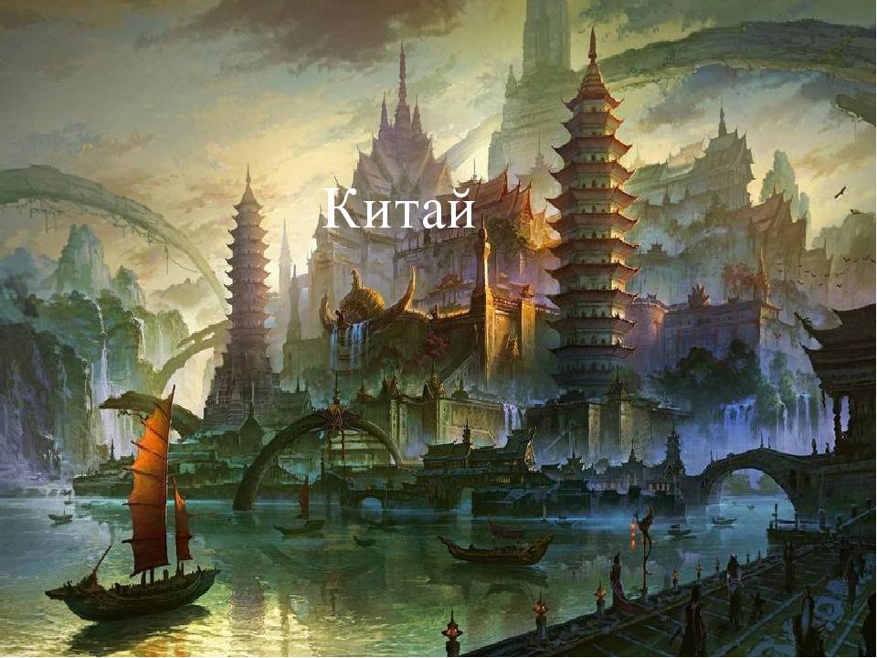 Развитие науки продолжилось после того, как в XIв. дон.э. династию Шан сме...