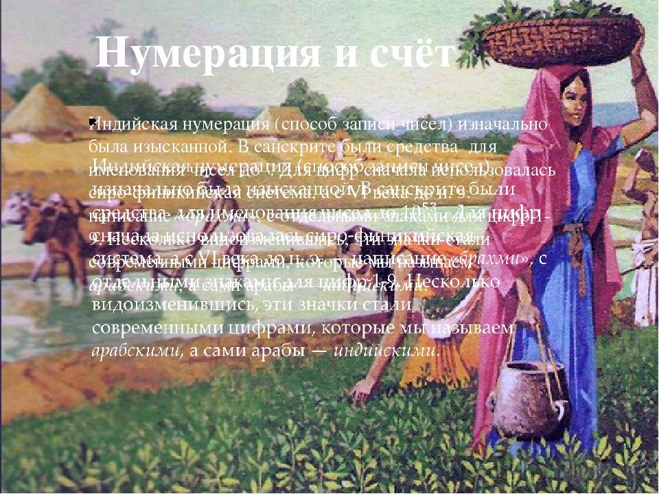В XIX веке молодая российская математика уже выдвинула учёных мирового уровня...