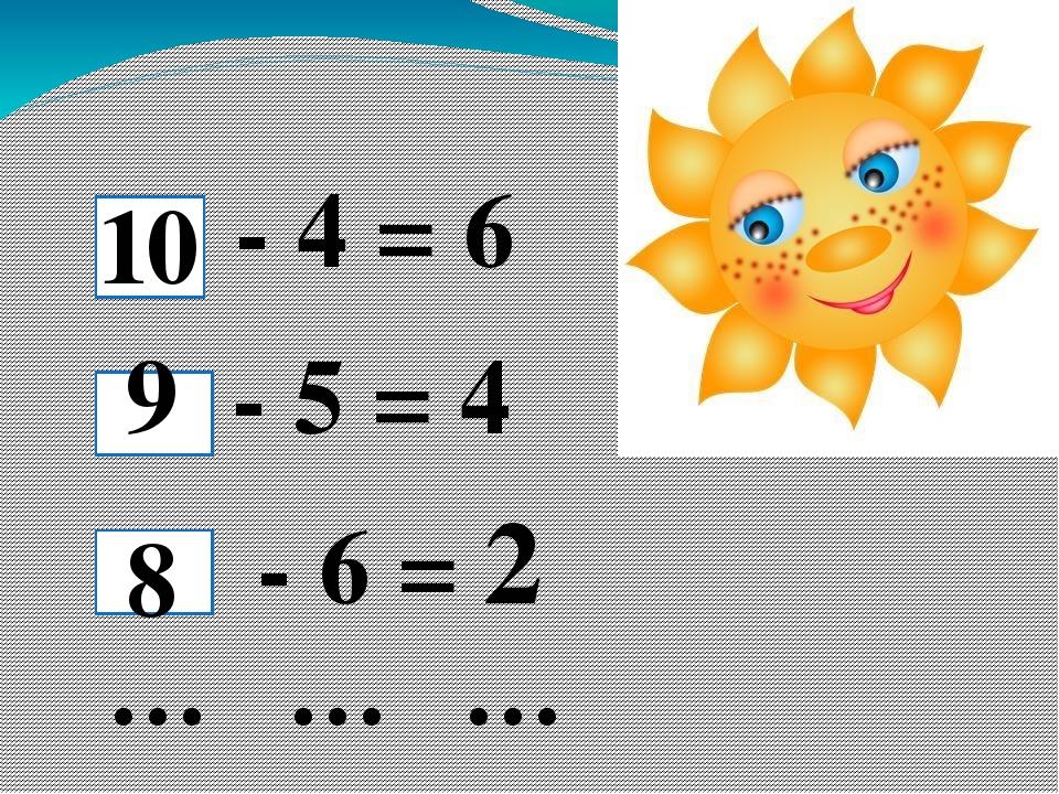 - 4 = 6 - 5 = 4 - 6 = 2 10 9 8 … … …