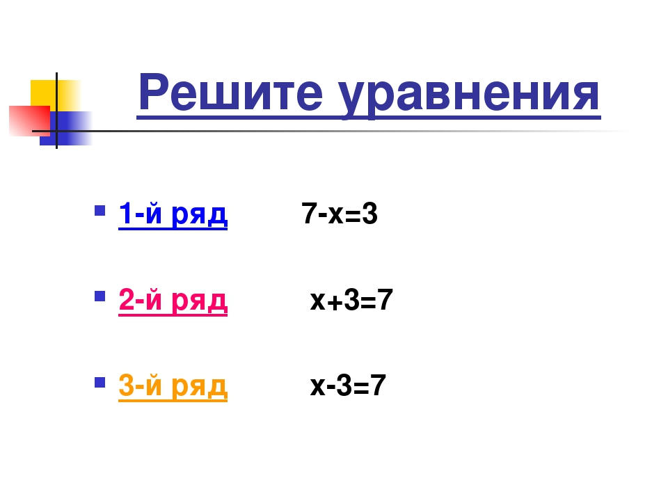 Тематическое планирование 2 класс по программе эльконина-давыдова