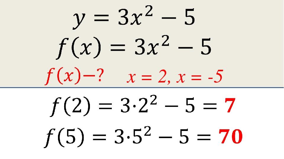 x = 2, x = -5