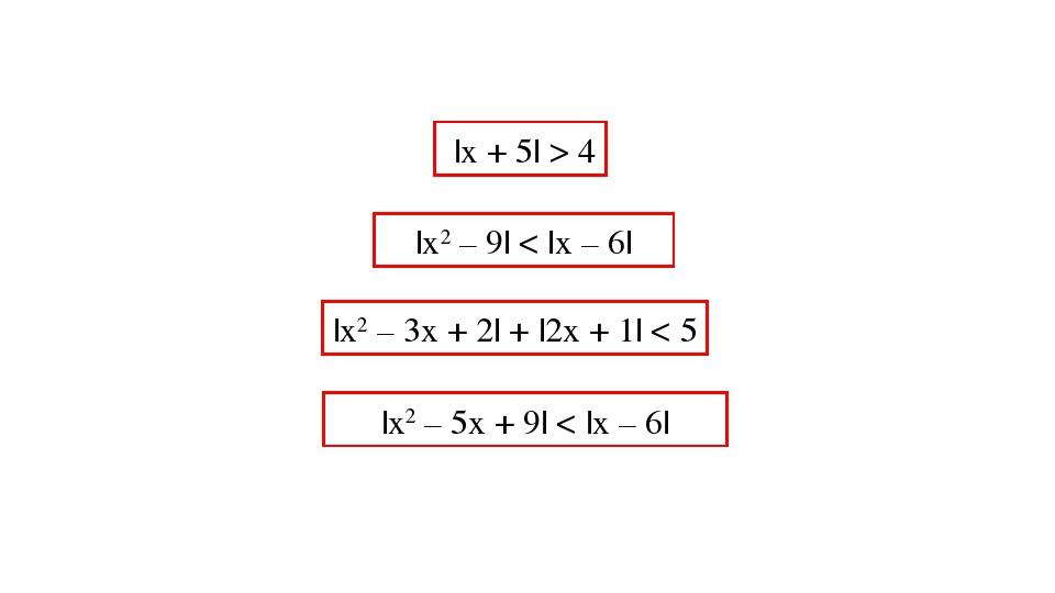 |x2– 3x + 2| + |2x + 1| < 5 |х + 5| > 4 |x2– 5x + 9| < |x – 6| |x2– 9| <...