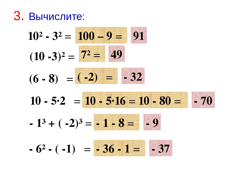 10² - 3² = (10 -3)² = (6 - 8)⁵ = 10 - 5·2⁴ = - 1³ + ( -2)³ = - 6² - ( -1)⁴ =...