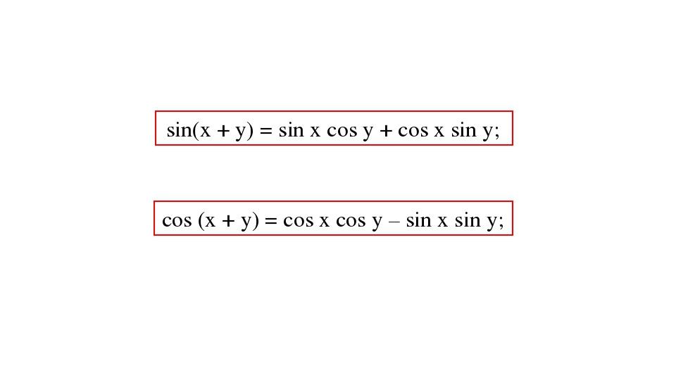 sin(x + y) = sin x cos y + cos x sin y; cos (x + y) = cos x cos y – sin x sin y;