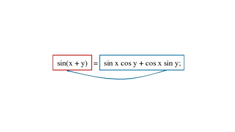 sin(x + y) = sin x cos y + cos x sin y;