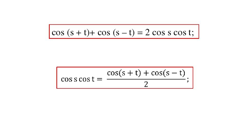 cos (s + t)+ cos (s – t) = 2 cos s cos t;