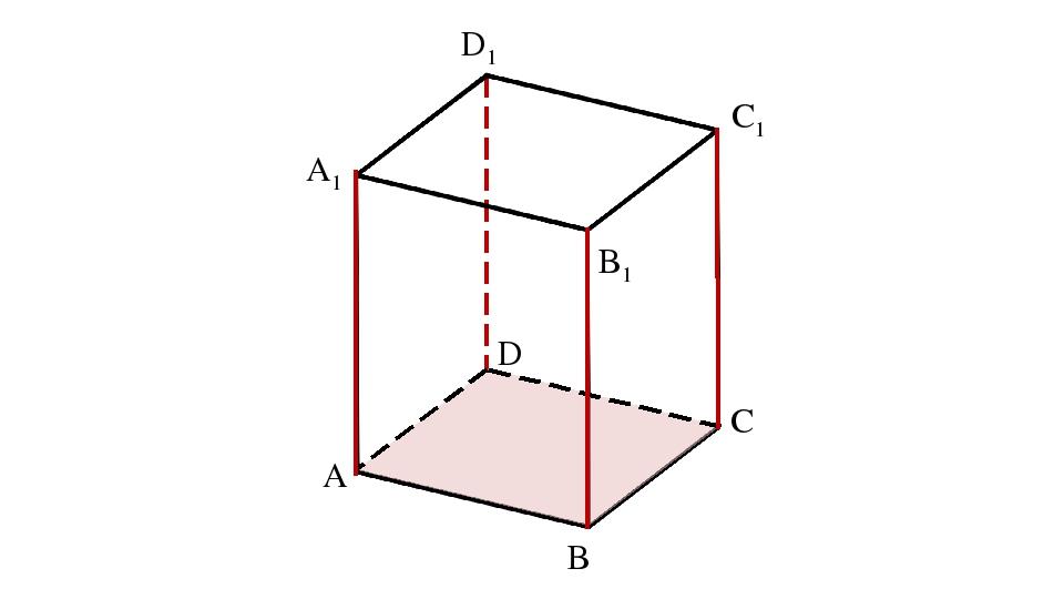 A B C D A1 B1 C1 D1