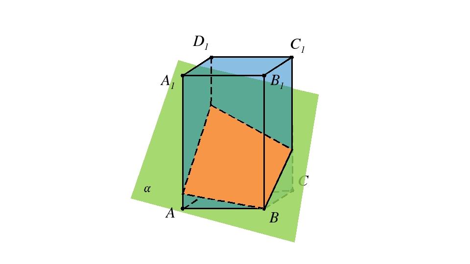 C D B1 C1 D1 A A1 B