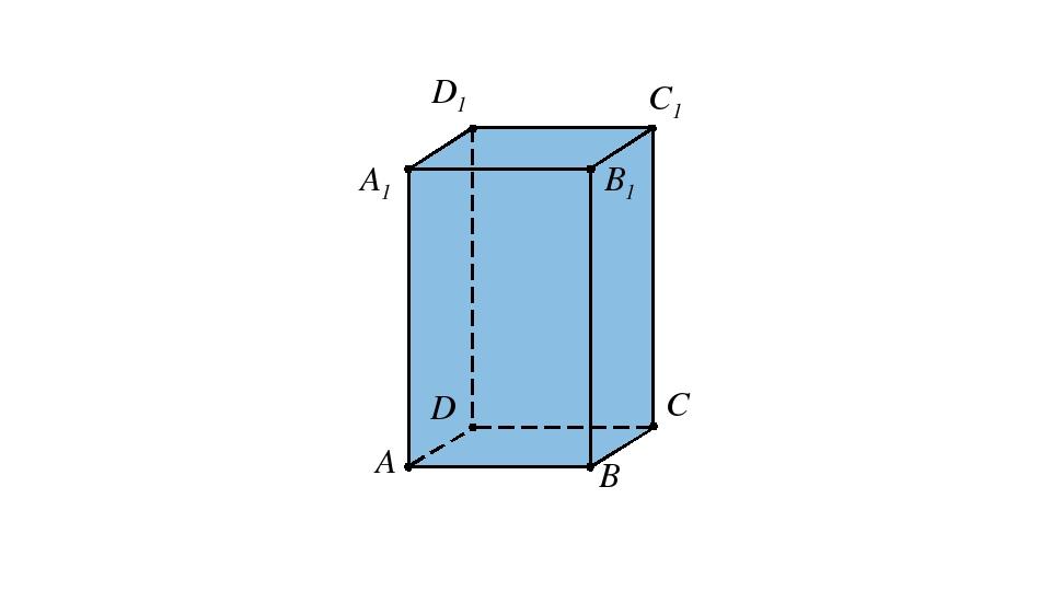 C D B1 C1 D1 A1 L M N A B