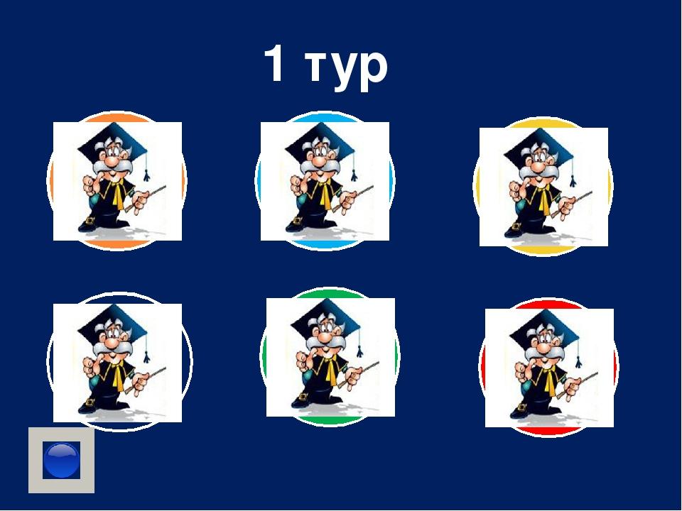 1 2 3 4 5 6 7 8 9 10 Назовите делители числа 8 Сформулируйте признак делимост...