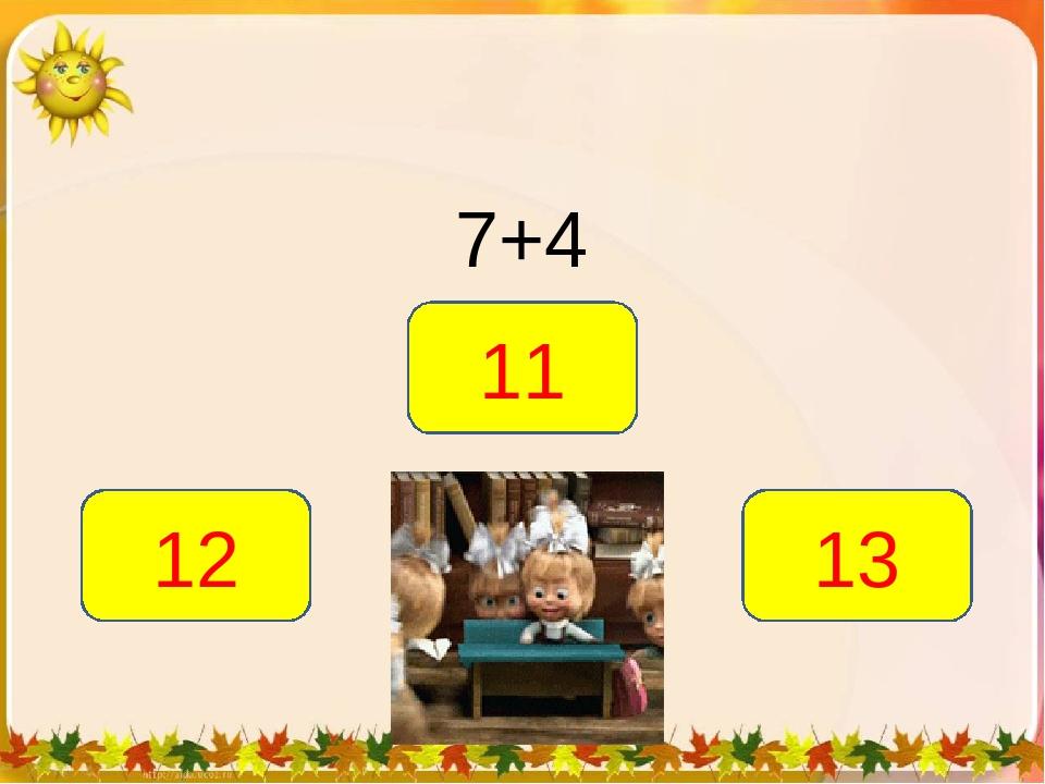 7+4 11 12 13
