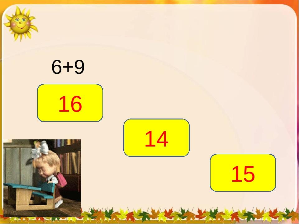6+9 15 16 14