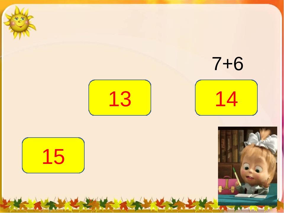 7+6 13 15 14