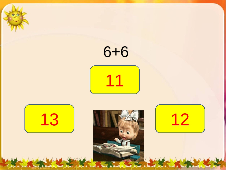 6+6 12 13 11