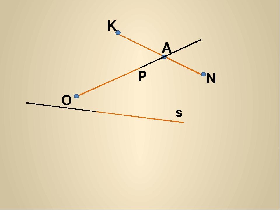 K N O P s А