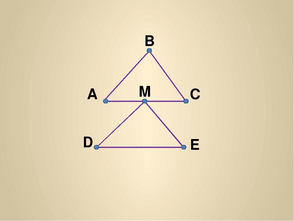 A B C M D E