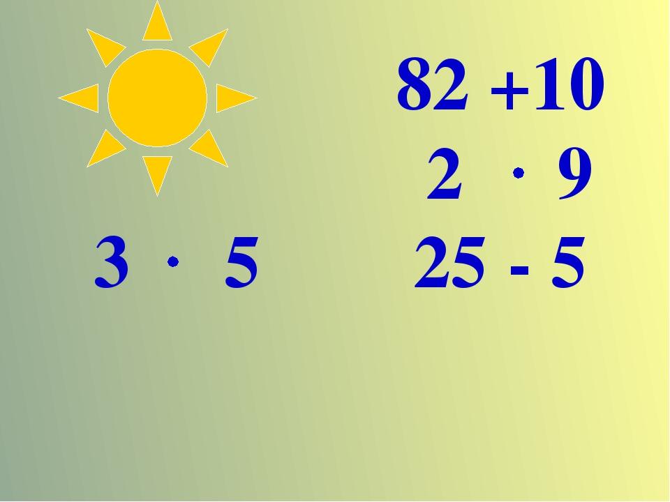 3 5 64 + 12 40 - 18 82 +10 2 9 25 - 5
