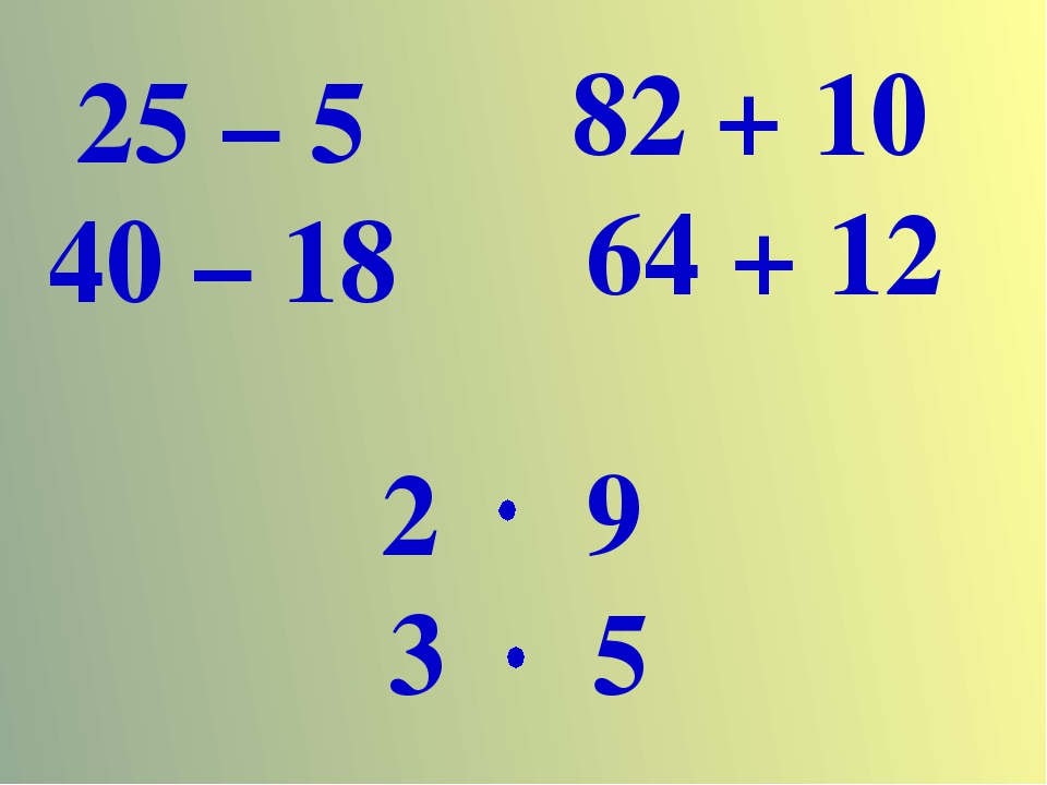 2 9 3 5 25 – 5 40 – 18 + 10 64 + 12