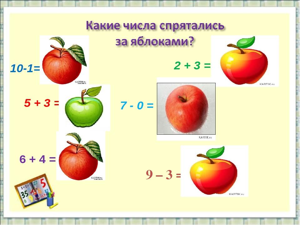 7 - 0 = 7 5 + 3 = 8 10-1= 9 2 + 3 = 5 6 + 4 = 10 9 – 3 = 6