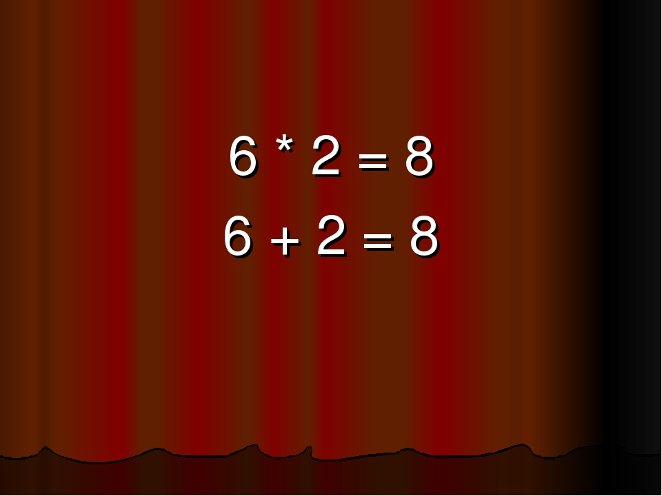 6 * 2 = 8 6 + 2 = 8