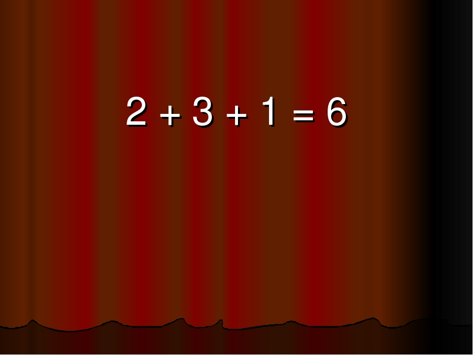 2 + 3 + 1 = 6