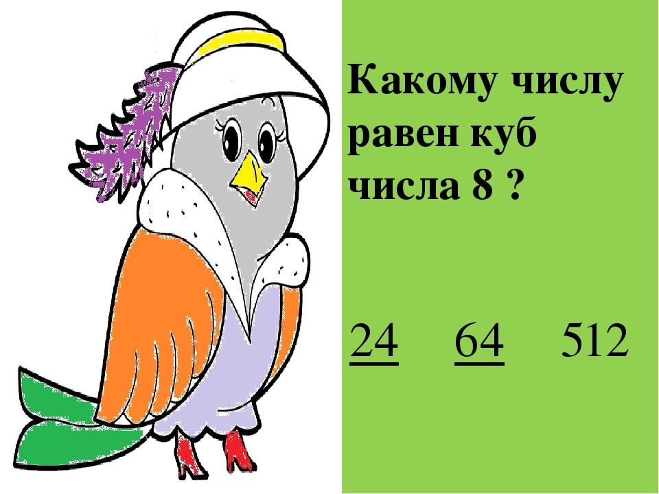 Укажите верное равенство 34=43 92=29 34=92