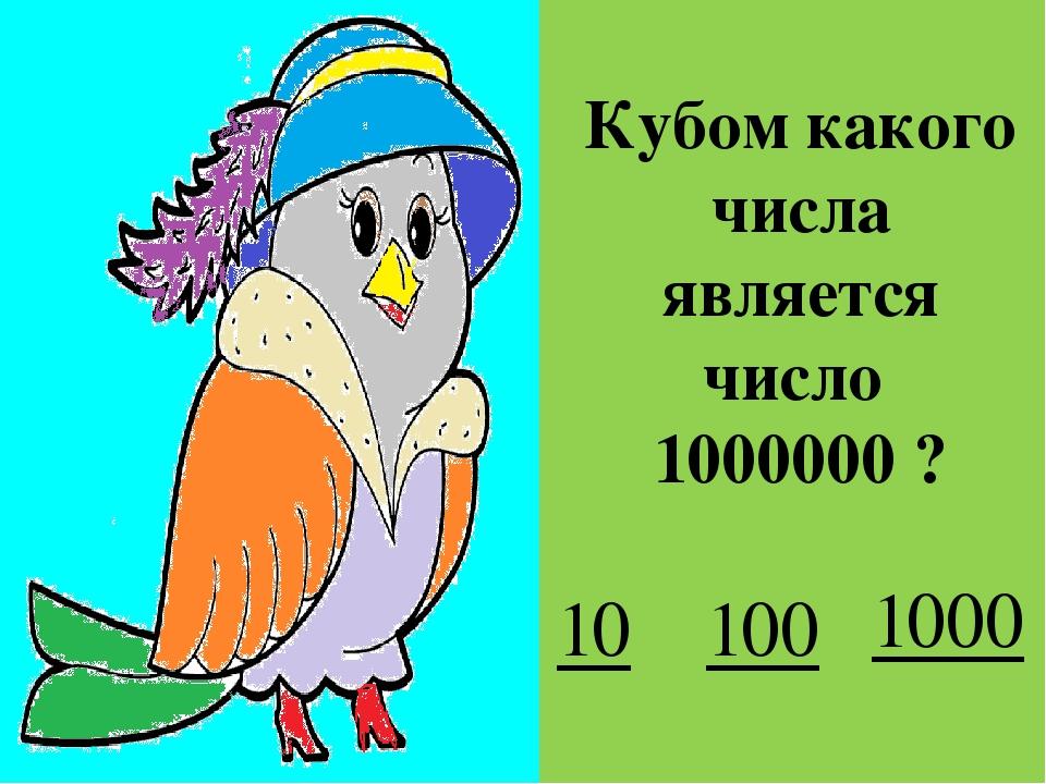 http://radugadetstva.ru/krupnye-kartinka-kartinki-knigi-raskraska.html Дидакт...