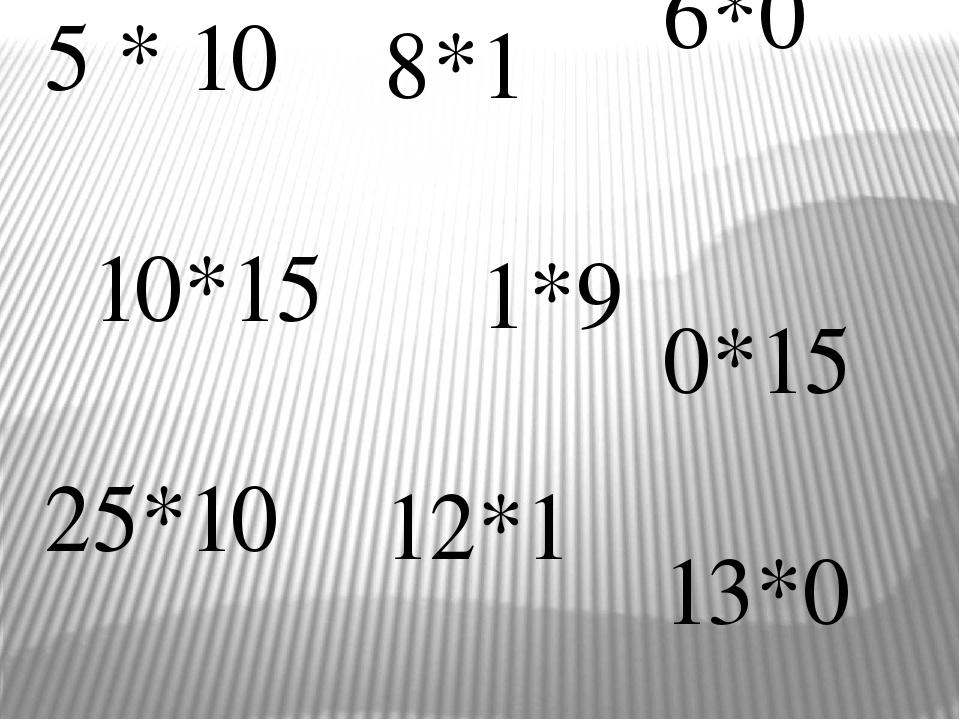5 * 10 10*15 25*10 8*1 1*9 12*1 6*0 0*15 13*0