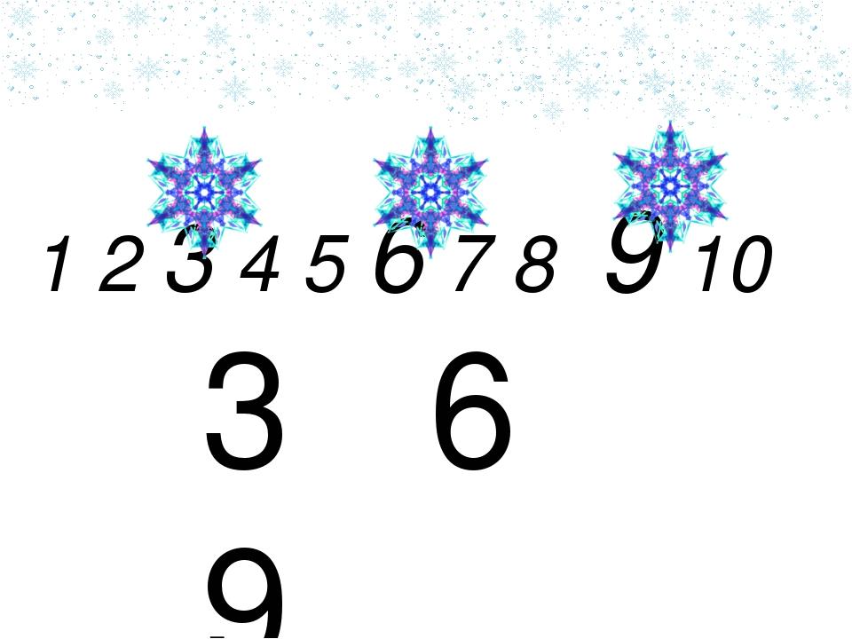 1 2 3 4 5 6 7 8 9 10 3 6 9