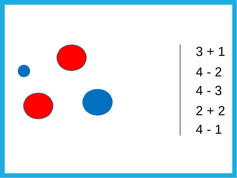 4 - 1 3 + 1 4 - 2 4 - 3 2 + 2