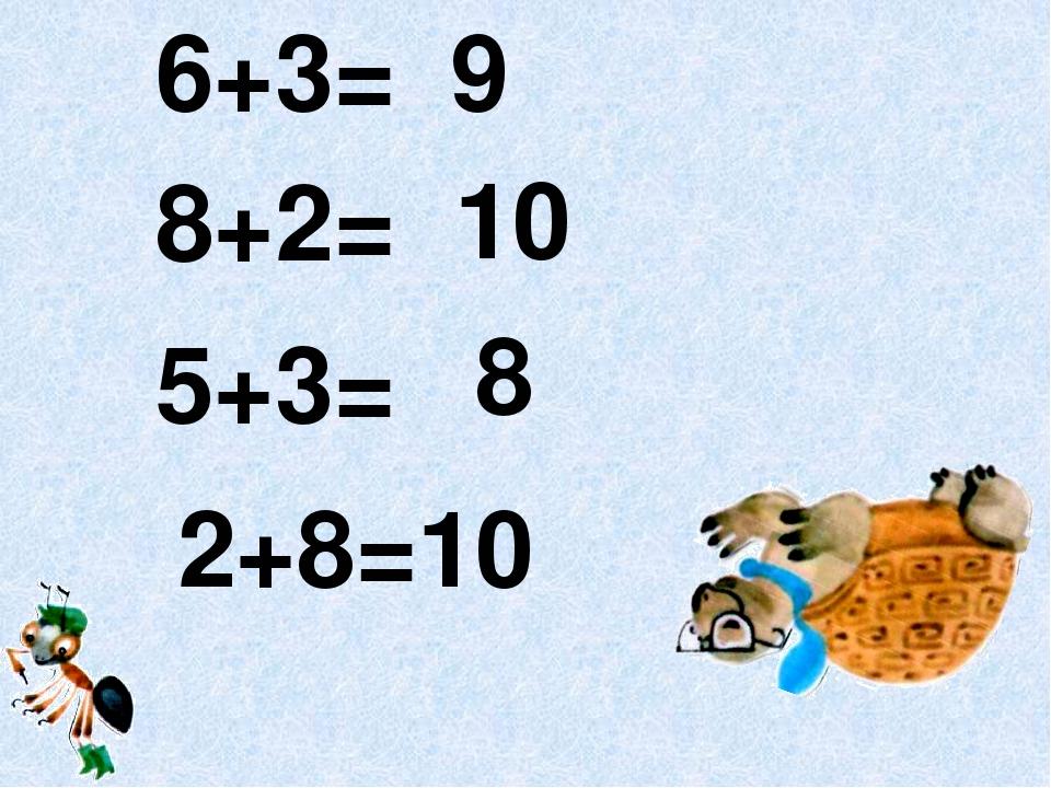 6+3= 8+2= 5+3= 9 10 8 2+8=10
