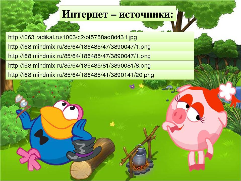 http://i68.mindmix.ru/85/64/186485/47/3890047/1.png http://i68.mindmix.ru/85/...