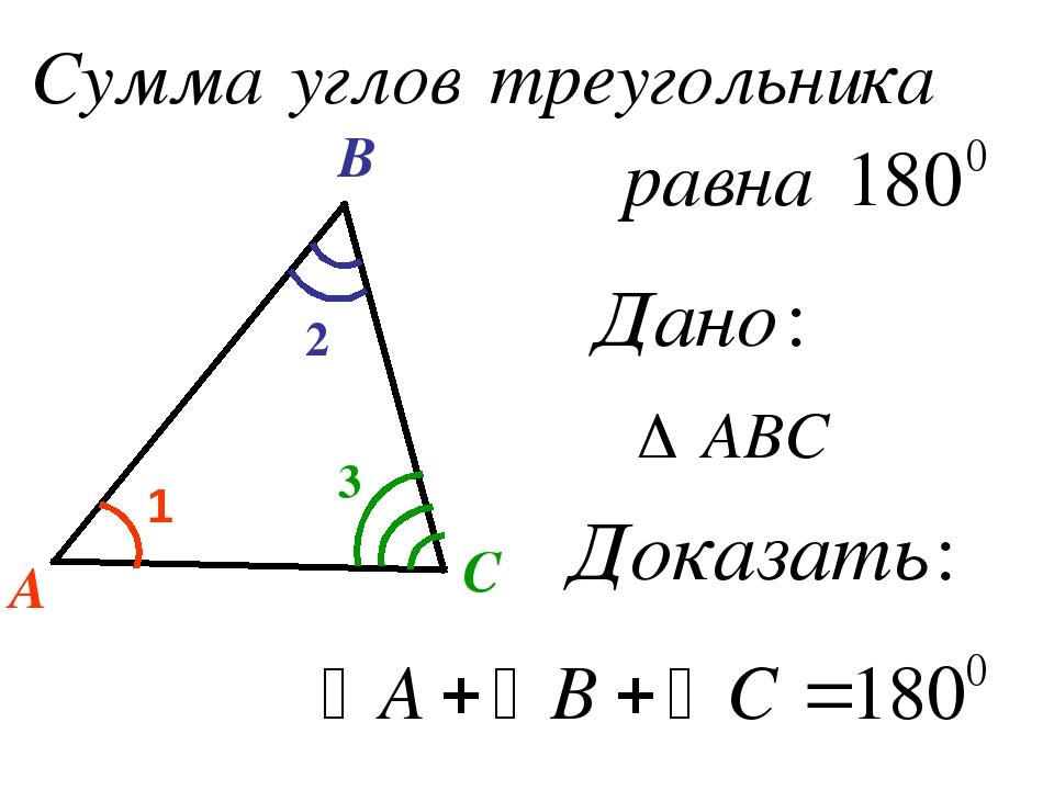 A B C 1 2 3