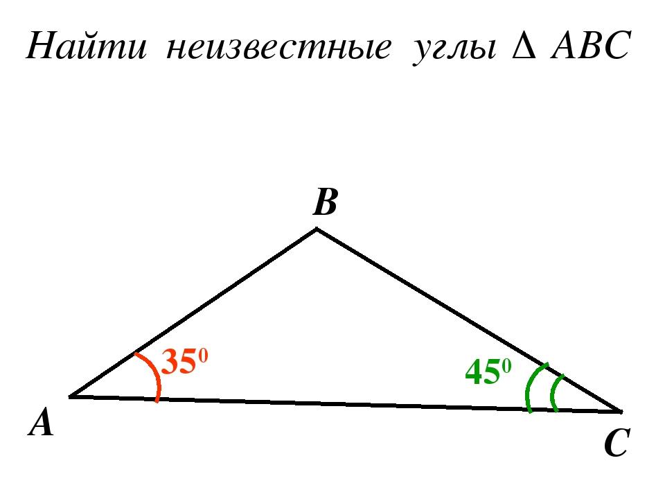 A B C 350 450