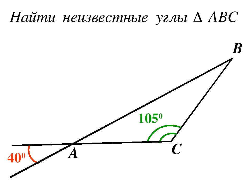 A B C 400 1050