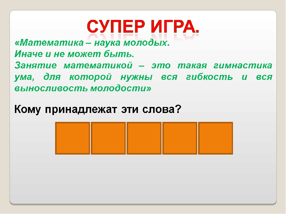 р е н В и Власенко Юлия Сергеевна МОУ ООШ № 5 г. Качканар Свердловской области