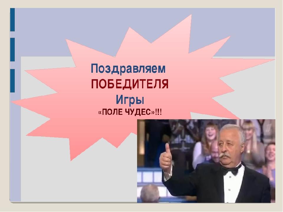 Власенко Юлия Сергеевна МОУ ООШ № 5 г. Качканар Свердловской области